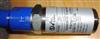 EA2-TX-100-HD露点仪探头EA2-TX-100-HD