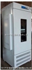 ZCGZ- 1102BS-光照全溫振蕩培養箱