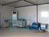 ISO沧州市混凝土搅拌站试验室仪器