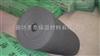 橡塑保温管价格  橡塑保温管规格
