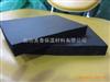 橡塑海绵板规格  橡塑海绵板价格