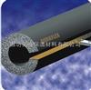 宁波橡塑保温材料  宁波橡塑保温材料规格