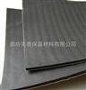 防水橡塑保温材料供应商