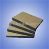 橡塑保温板性能  橡塑保温板价格