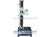 上海撕裂强度试验机