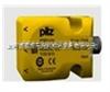 PILZ皮尔兹安全继电器/德国皮尔兹工厂原装进口安全继电器