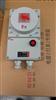 BDZ52-32/3 BDZ53-100/3  BDZ52L -32/3 BDZ53-63/3