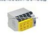 皮尔兹继电器/皮尔兹安全继电器/PILZ安全继电器/德国现货PILZ安全继电器