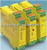 皮尔兹安全继电器/安全继电器/PILZ安全继电器德国进口上海颖哲总经销