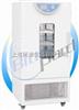 BPMJ-150F/BPMJ-250F/BPMJ-70F霉菌培养箱