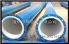 碳鋼管道|碳鋼襯塑管|襯塑復合管