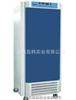 HSX-250恒温恒湿培养箱 恒温恒湿箱 250L容量恒温恒湿培养箱