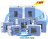 DHG-9245A/DHG-9425A/DHG-9625A/DHG-9070电热鼓风干燥箱