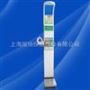 DHM-15B超声波身高体重人体秤 体检秤