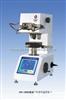 HVS-1000ZHVS-1000Z显微硬度计 HVS-1000Z自动转塔显微硬度计 自动转塔数显显微硬度计价格