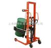 LK-SCS云南油桶电子车秤,350kg抱桶秤
