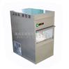 实验室制冰机,IMS-50雪花制冰机