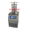 FD-1B-80冷冻干燥机(压盖型-80℃)