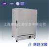大型热老化试验箱