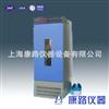 LHS-150SC恒温恒湿箱