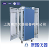 MGC-400H人工气候箱|上海人工气候箱