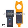 ETCR9000B-無線高低壓鉗形電流表