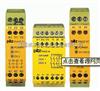 安全继电器皮尔兹/pilz安全继电器现货