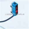 GTB2S-F1311SICK光电开关 GTB2S-F1311