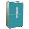 DHG-9920B鼓风/电热恒温干燥箱