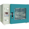 DHG-9053A鼓风干燥箱/电热恒温干燥箱