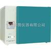 DHP-9032培养箱DHP电热恒温培养箱/电热培养箱