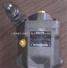 A10VS0140DRS/32R-PPB22U99力士乐REXROTH柱塞泵AA10VSO140DRS/32R-VPB12N00