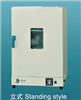 上海精宏DHG-9031A电热恒温鼓风干燥箱,精宏干燥箱