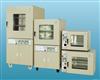 上海精宏DZF-6020真空干燥箱,精宏真空干燥箱