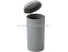 NGU-5型生石灰消化器(保温带盖消化器)