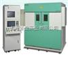 TOSRAY-3150HS离线和在线X射线透视检查装置TOSRAY/X'S系列