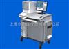TDR-200B自动细菌鉴定及药敏测试仪TDR-200B