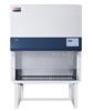 HR40-IIA2生物安全柜  HR40-IIA2