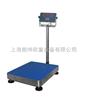LK-TCS100kg防水电子台秤,不锈钢高精度电子秤