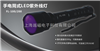 FL-200手电筒式LED-灯-散光型