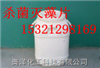 D-095北京哪有卖空调托盘杀菌灭藻片
