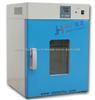 高温试验箱/鼓风干燥箱/电热鼓风干燥箱【上海简户厂家】