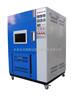 SN-500氙弧灯耐候试验箱
