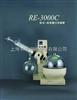 RE-3000C  0.05-3L 自动升降 旋转蒸发仪/RE-3000C 亚荣 旋转蒸发仪