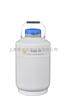 金凤液氮罐YDS-10