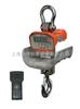 LK-OCS嘉定1吨电子吊秤,耐高温直视性电子吊磅秤,电子秤