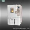 LED温湿度循环测试箱
