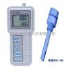 手提式微电脑导电度温度计,手提式电导度计,手提式电导率仪