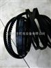 入口供给传念头皮带XPZ3000/3VX1180耐低温三角带空压机皮带