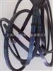 入口供给传念头皮带XPZ3550/3VX1400耐低温三角带空压机皮带